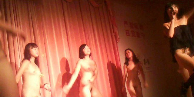 Chinese Sexual dance 11